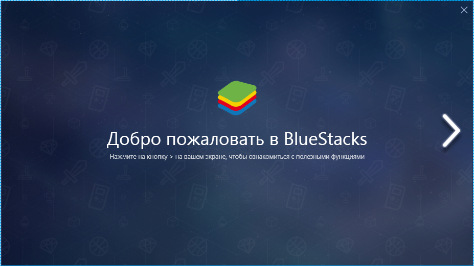 BlueStacks установился