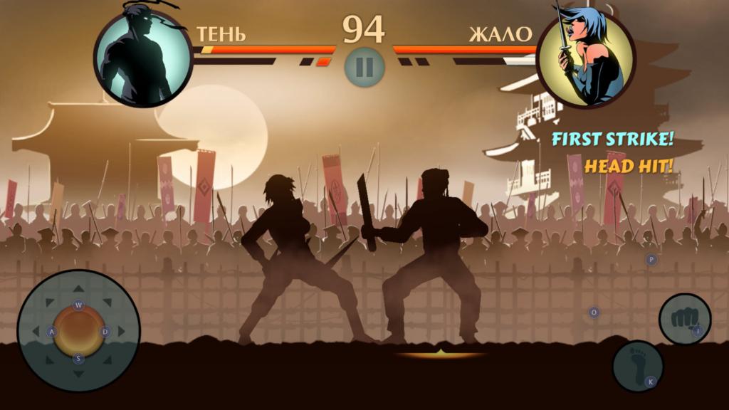 Бои в Shadow Fight 2