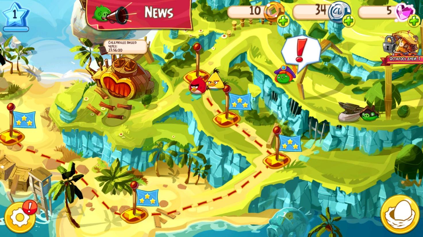 Angry Birds Epic на ПК или ноутбук
