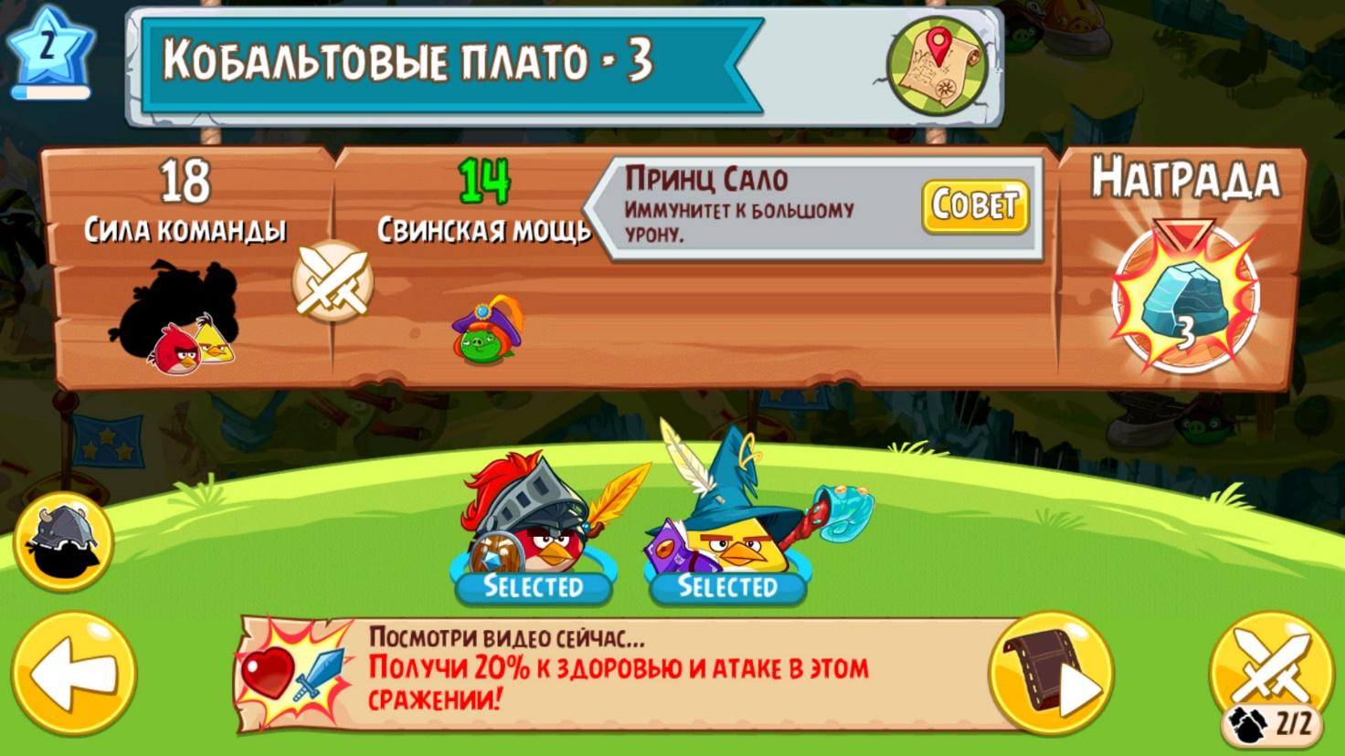 Мир игры