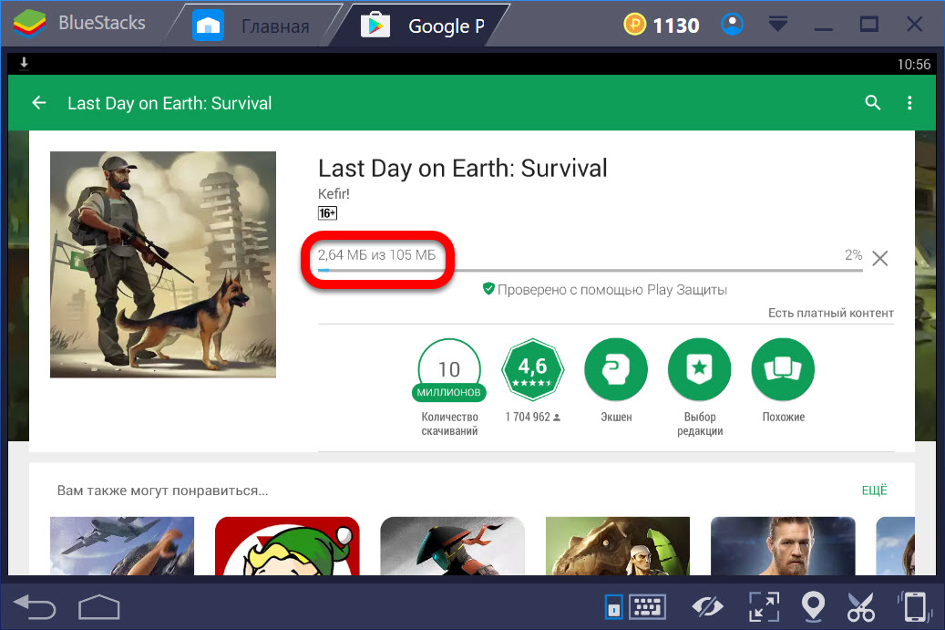 Процесс установки Last Day on Earth Survival