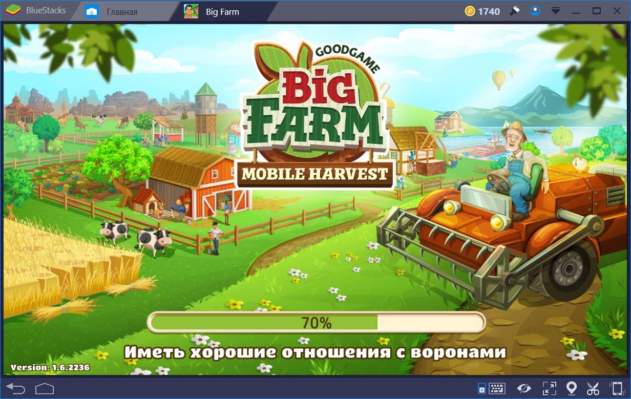 Игра Big Farm Mobile Harvest