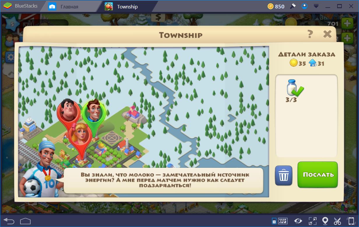 Карта в игре Township