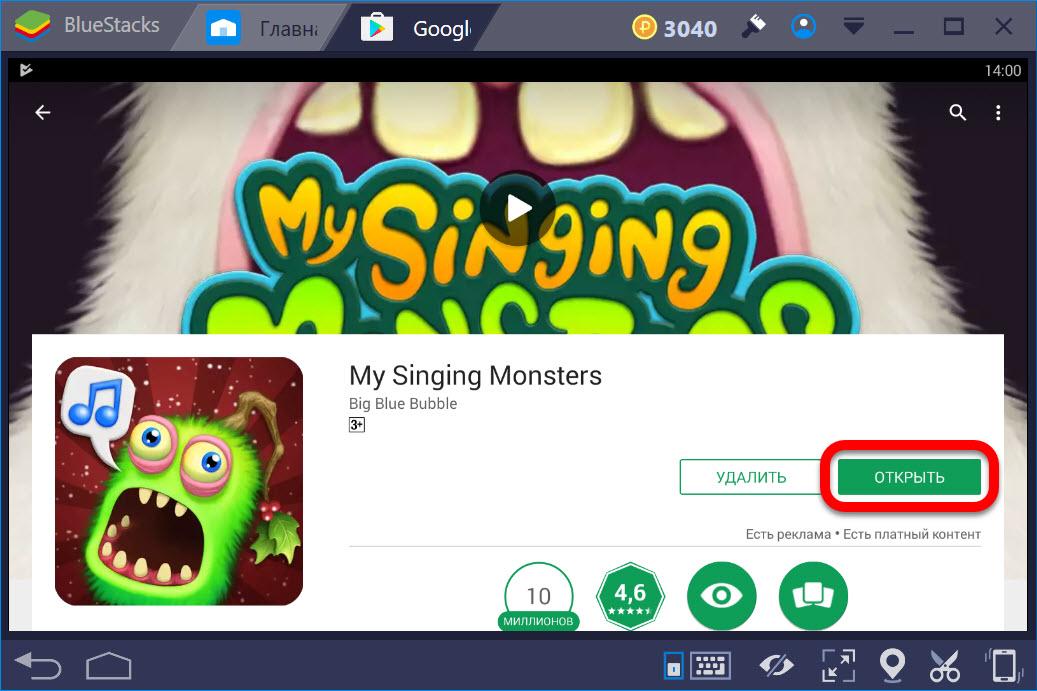 Открываем My Singing Monsters