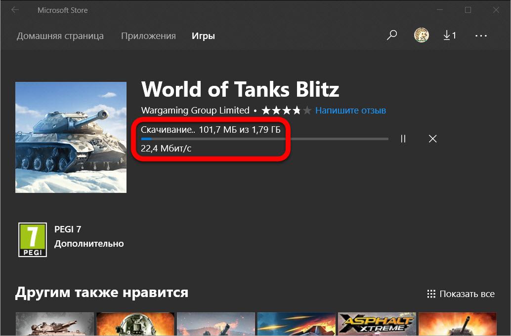 Процесс установки World of Tanks Blitz