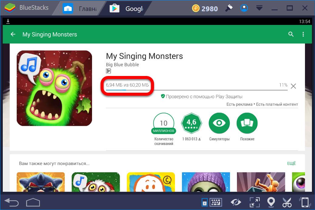Шкала установки My Singing Monsters