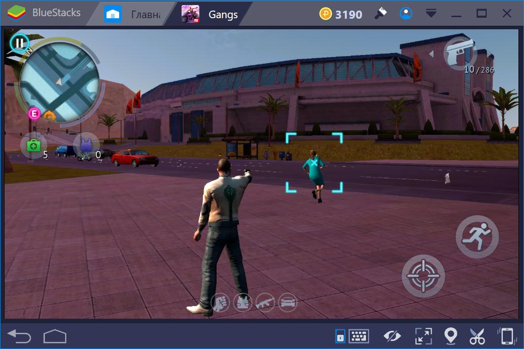 Стрельба в Gangstar Vegas