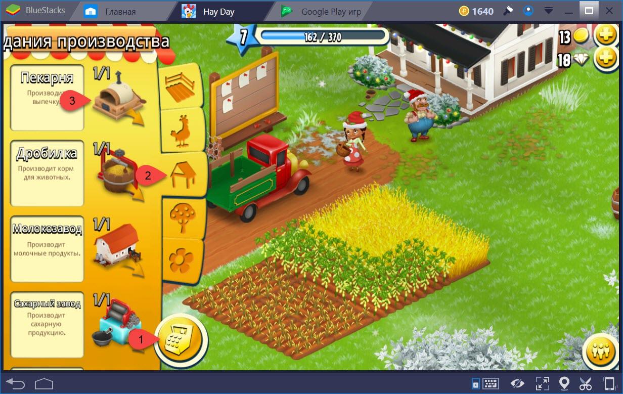 Строим пекарню в Hay Day