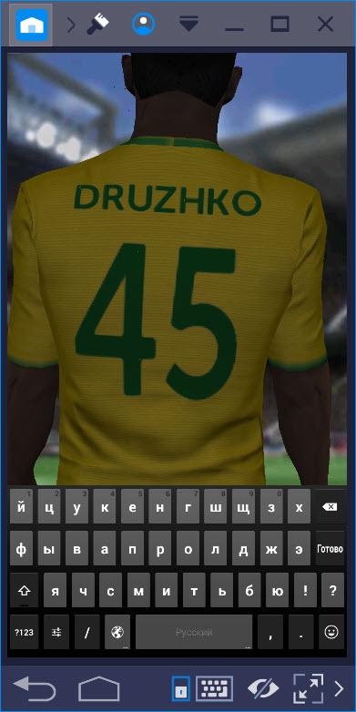 Вводим фамилию футболиста в Score! Hero