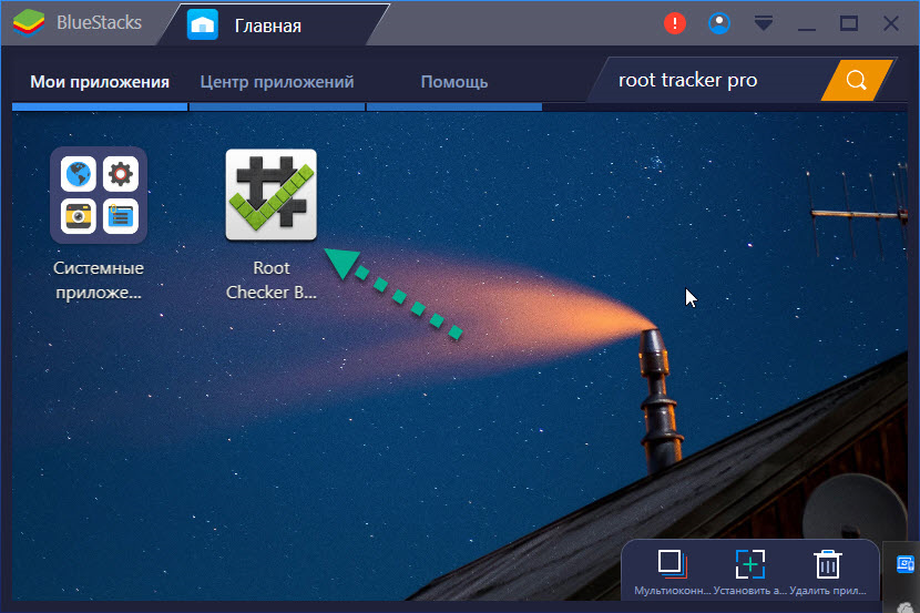 Скачать bluestacks с root правами для андроид