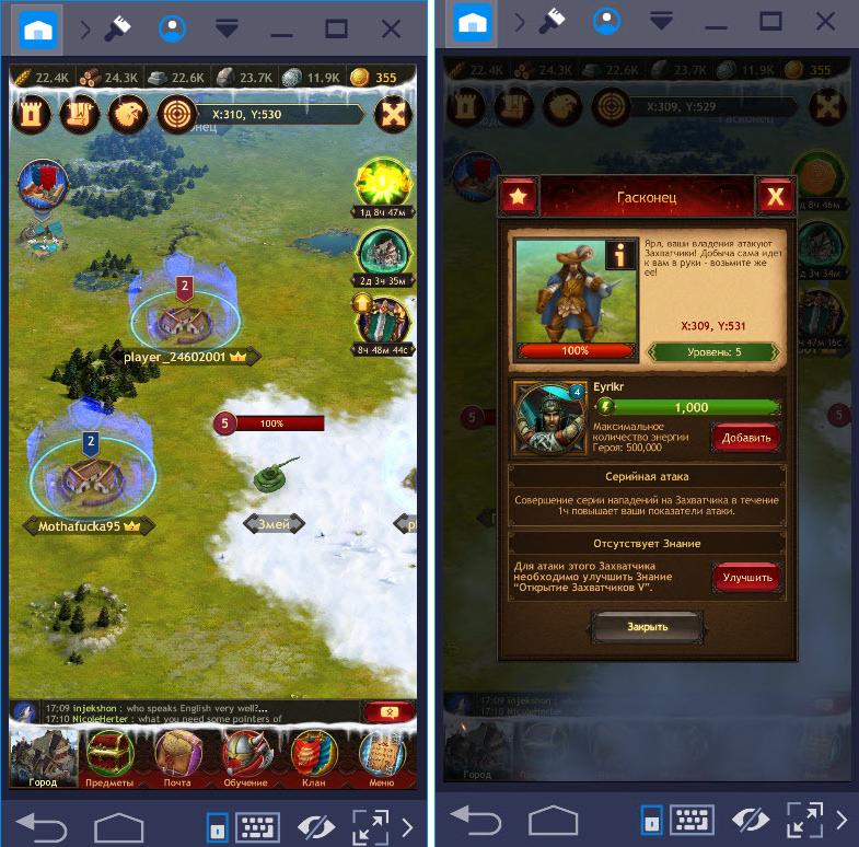 Геймплей Vikings War of Clans