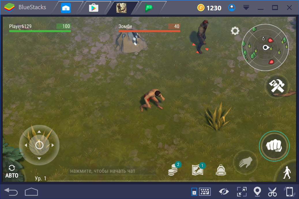 Игра Last Day on Earth Survival