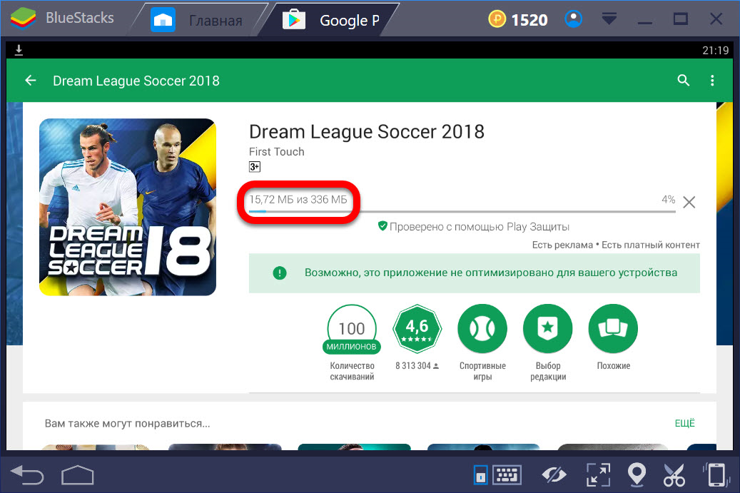 Процесс установки Dream League Soccer 2018