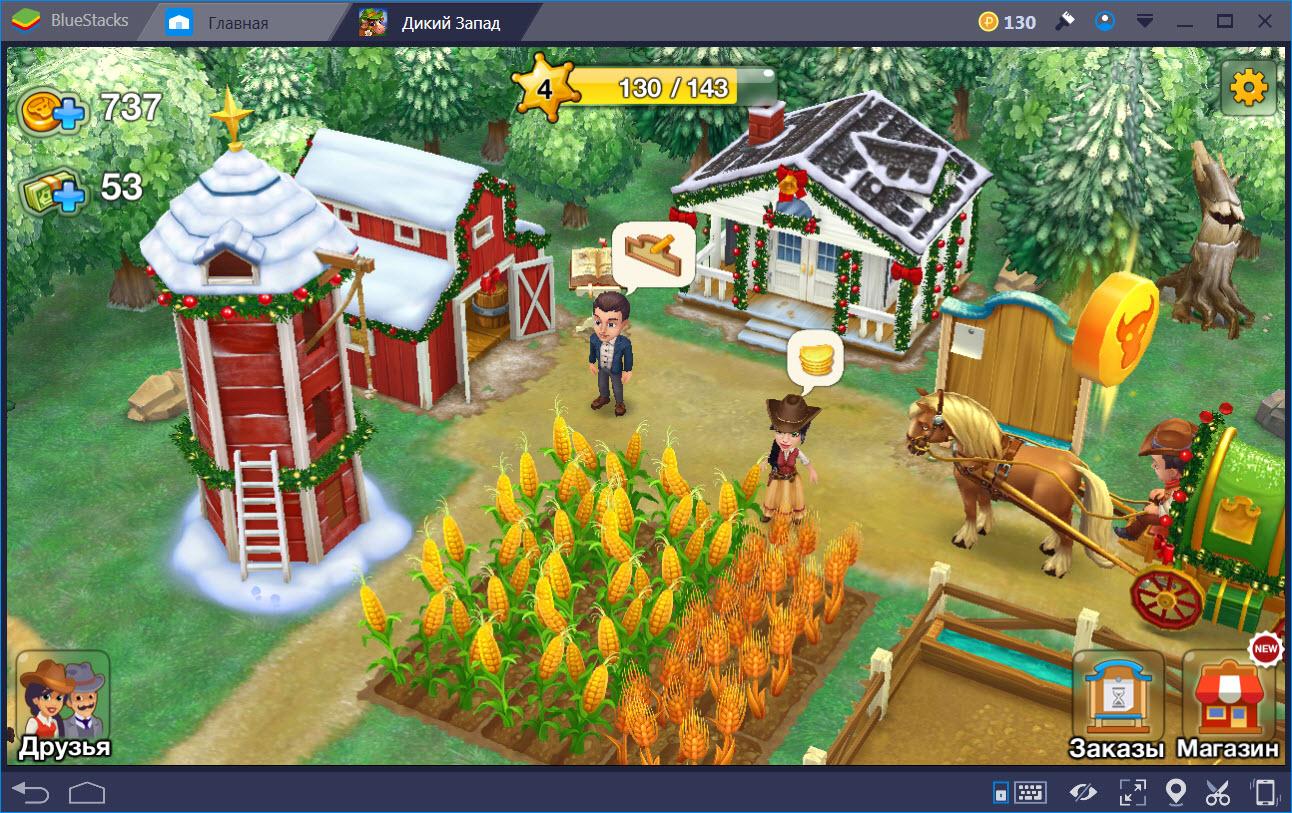 Строим здания в игре