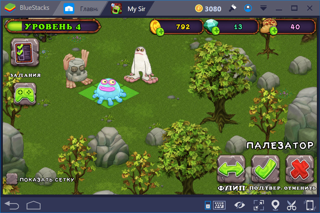 Геймплей My Singing Monsters