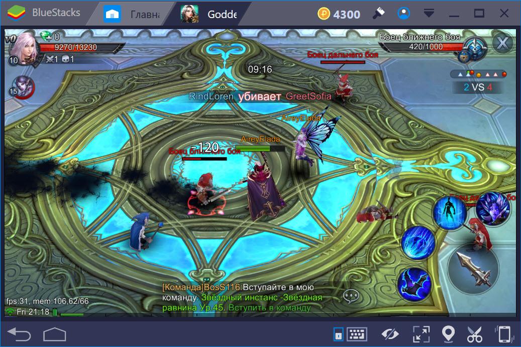 Геймплей игры Goddess Primal Chaos