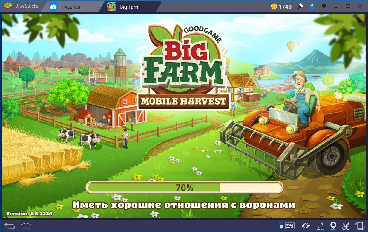 Игра Big Farm Mobile Harvest