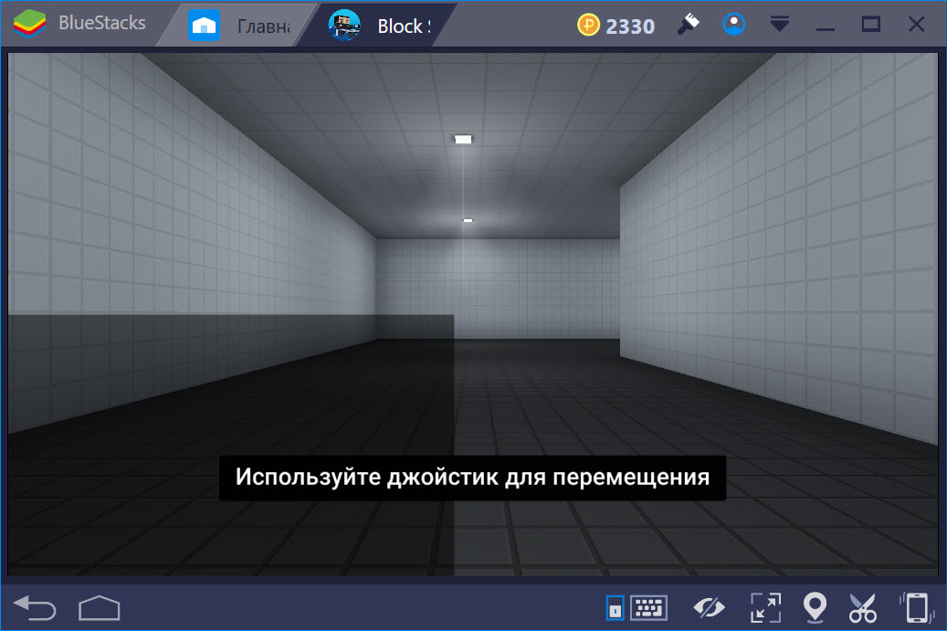 Игра Block Strike