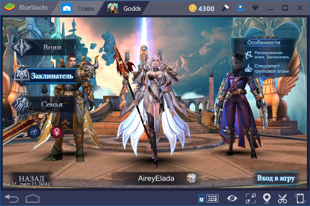 Игра Goddess Primal Chaos