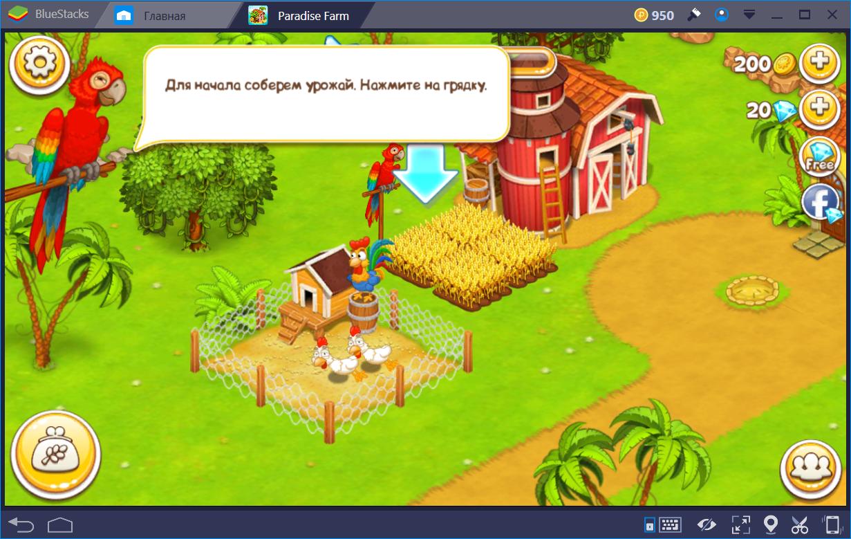 Игра Райская ферма - Остров Удачи