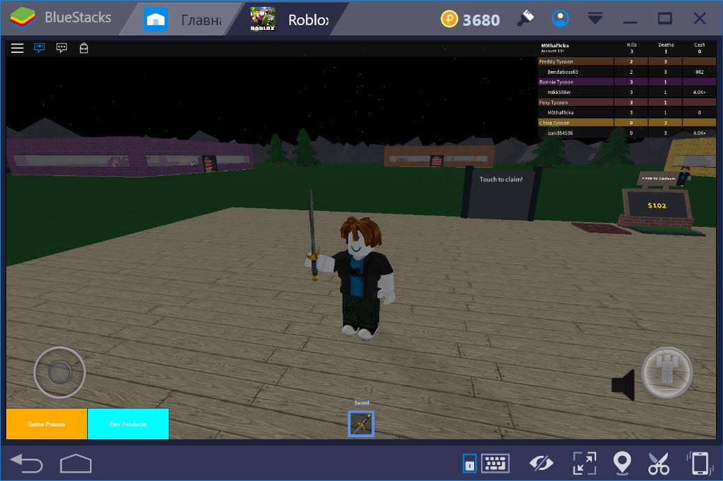 Игровой процесс Roblox