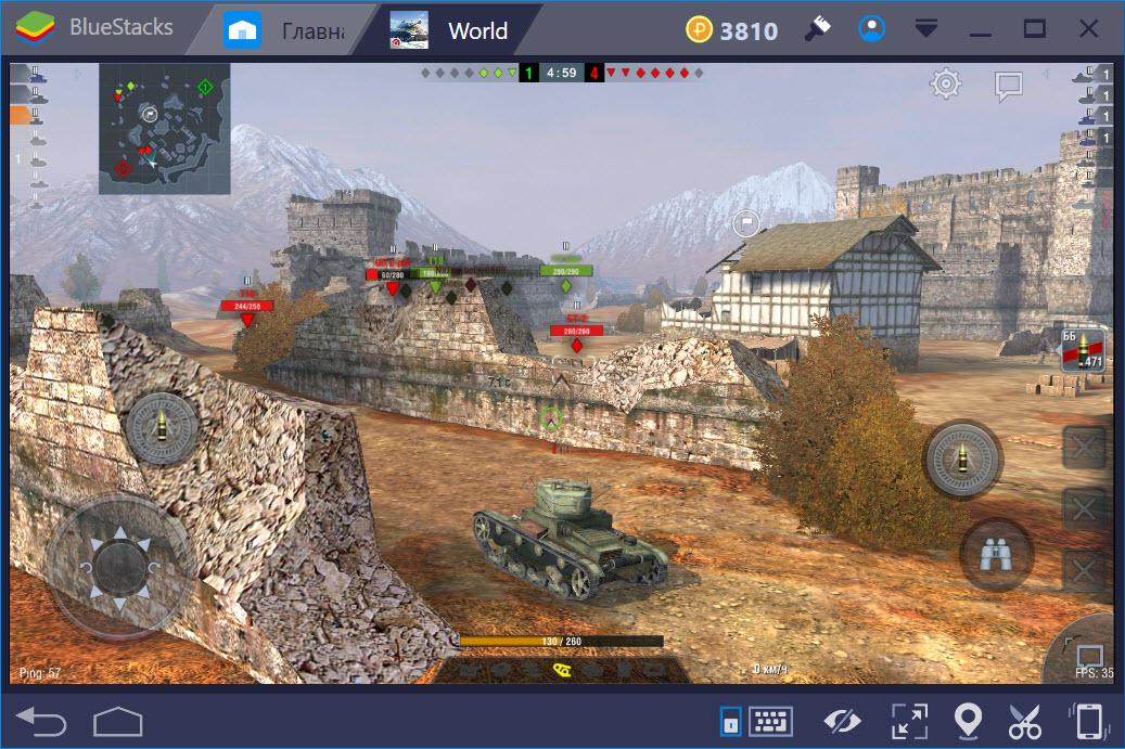 Игровой процесс World of Tanks Blitz