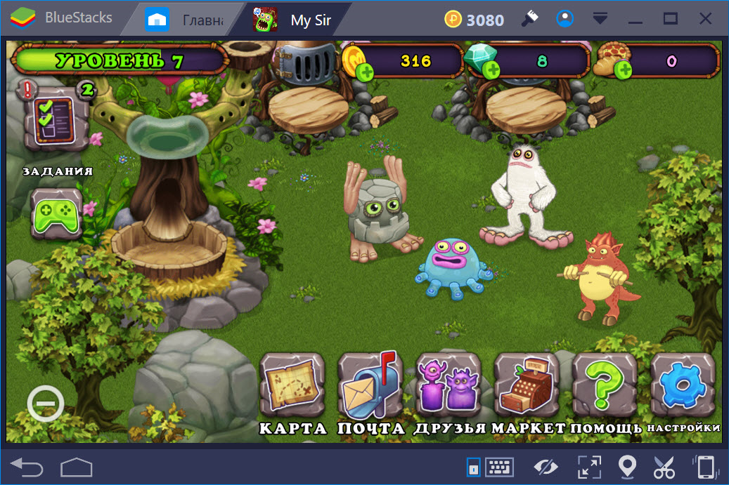 Существа в My Singing Monsters