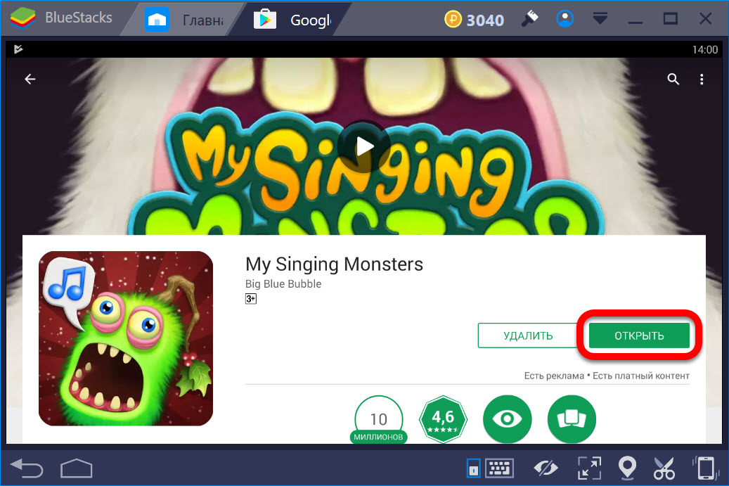 Открываем My Singing Monsters