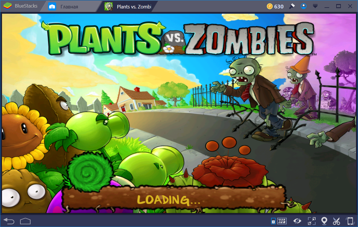 Игра Plants vs. Zombies