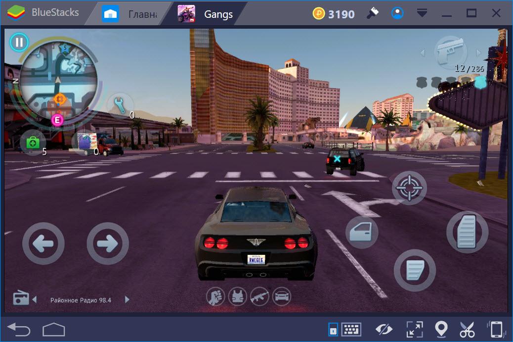 Поездки в Gangstar Vegas
