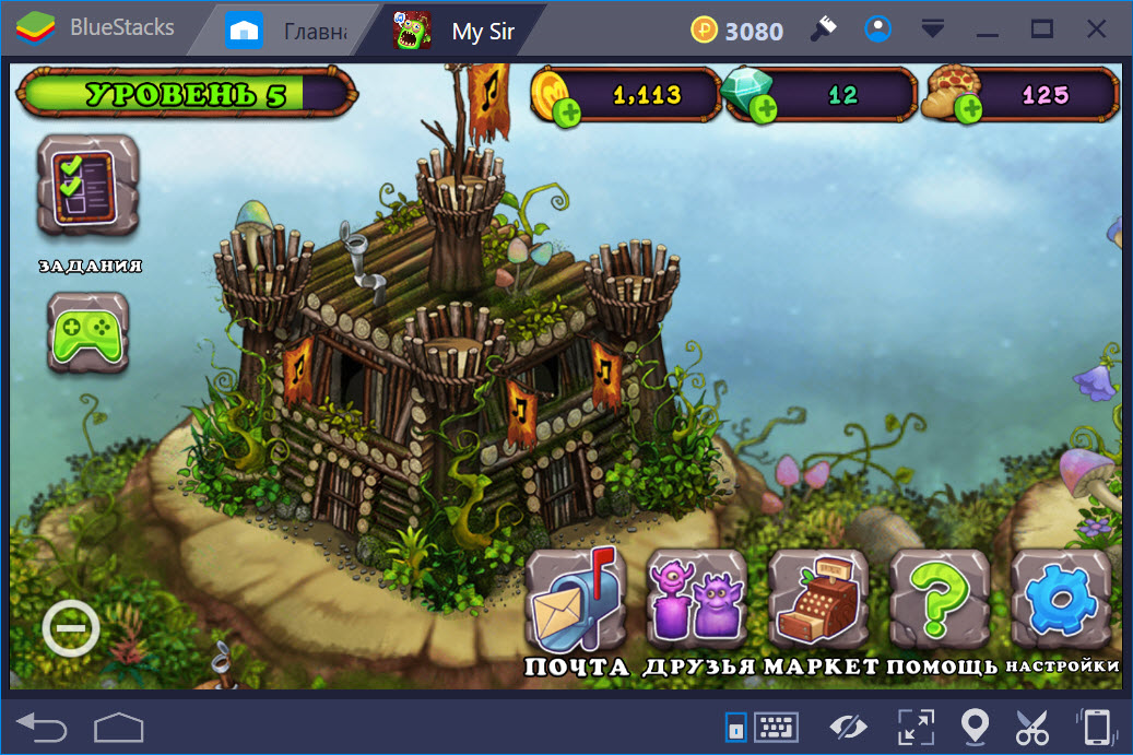 Постройки в My Singing Monsters