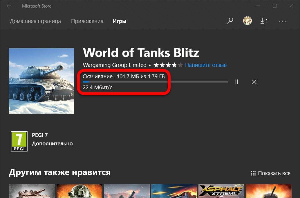 Процесс установки World of Tanks Blitz