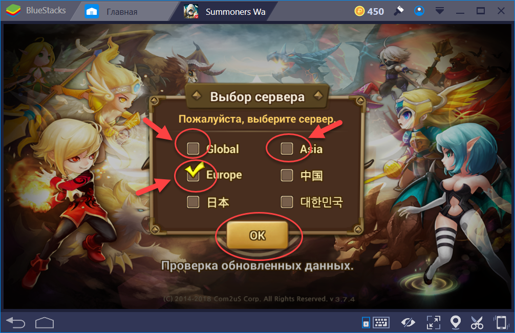 Выбираем сервер в Summoners War
