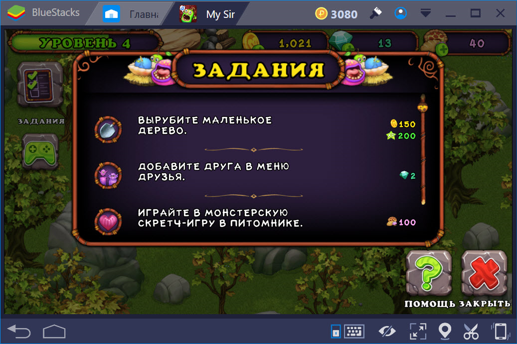 Задания в My Singing Monsters