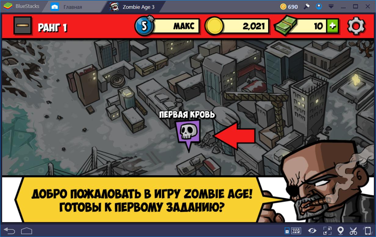 Игра Zombie Age